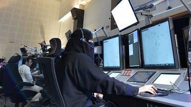 26 مُراقِبَة جوية سعودية يُدِرْنَ الحركة الجوية في المطارات