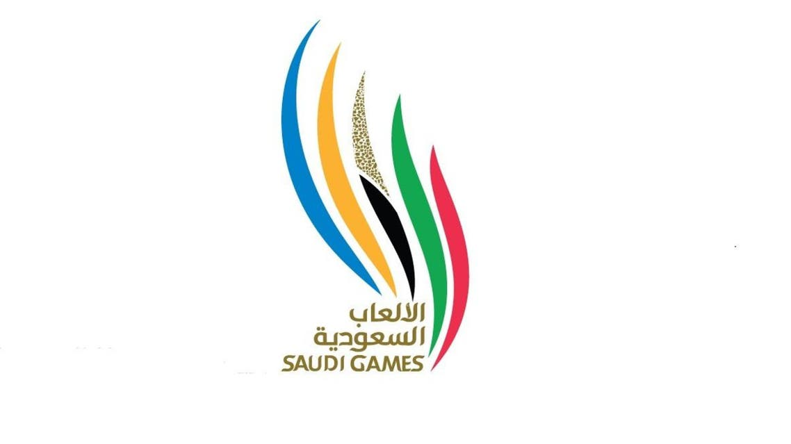 saudi games