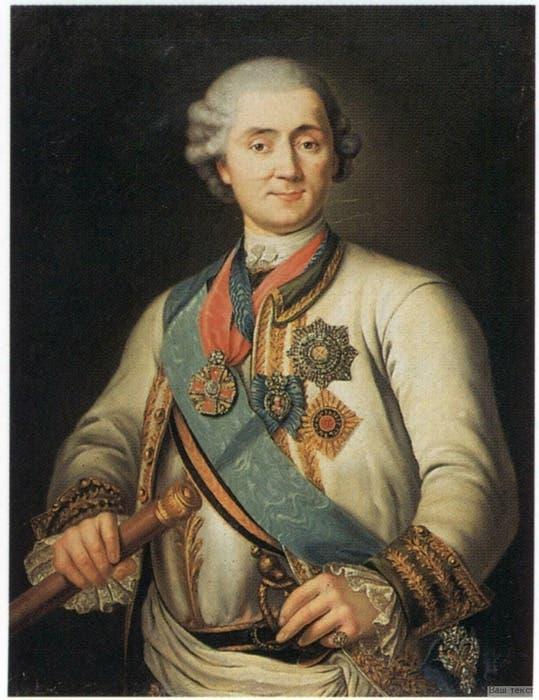 لوحة تجسد رجل الدولة الروسي ألكسيي أورلوف