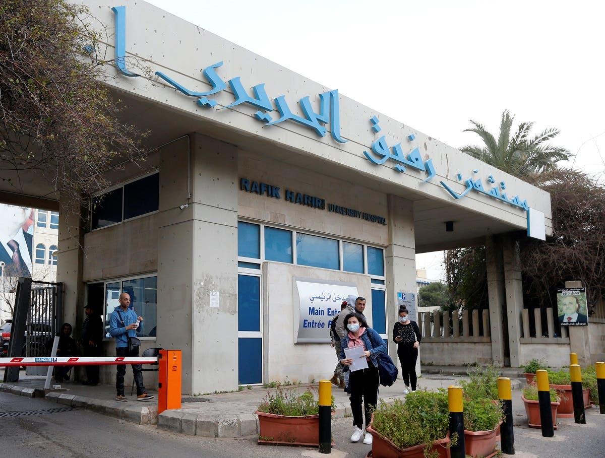 People wearing face masks walk outside Rafik Hariri hospital, where Lebanon's first coronavirus case is being quarantined, in Beirut, Lebanon February 21, 2020. (Reuters)