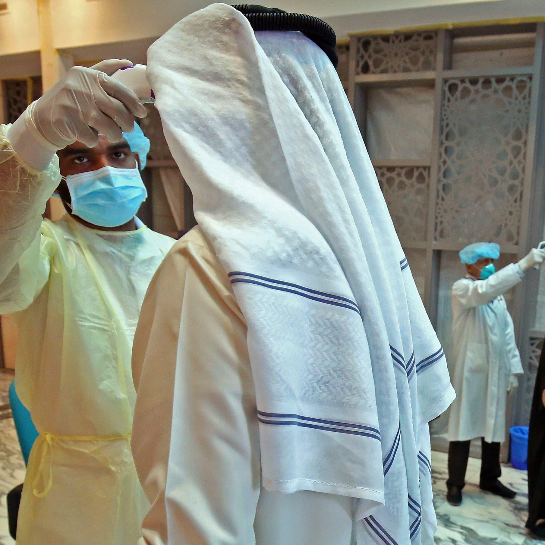 شفاء 4 سعوديين من كورونا بعد خروجهم من الحجر بالبحرين