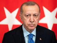 أردوغان: تركيا لا تنوي ضم أجزاء من الأراضي السورية