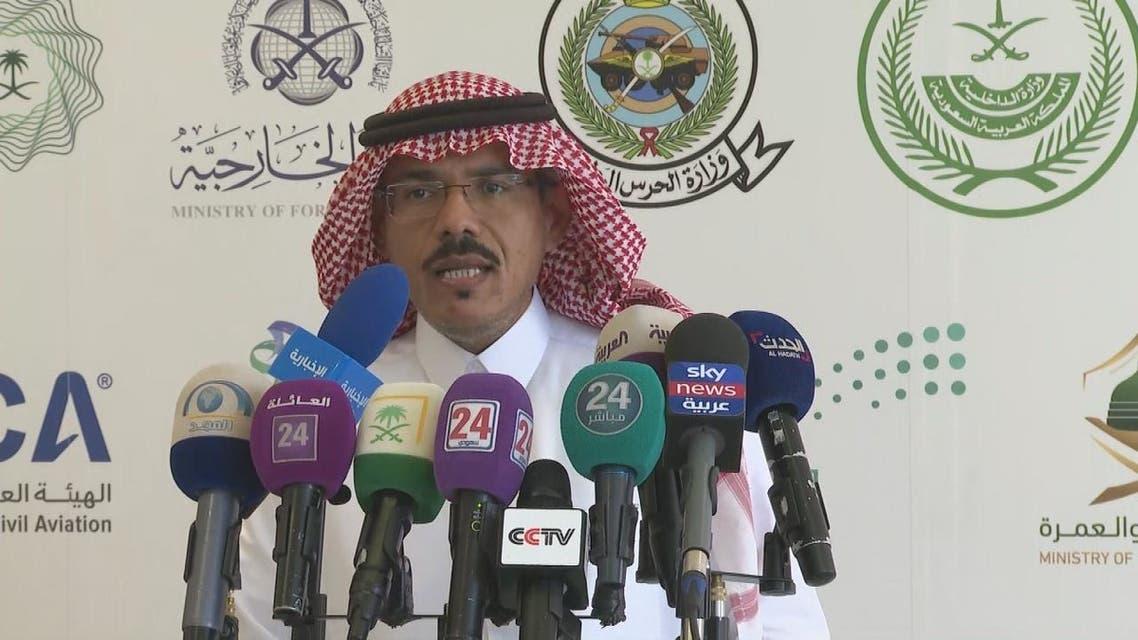 الصحة السعودية تؤكد أن عدد حالات الإصابة بـ #كورونا لم يتجاوز 15 حالة حتى الآن