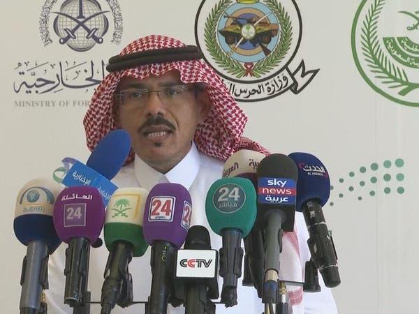 السعودية: تعليق السفر هدفه الاحتراز من كورونا
