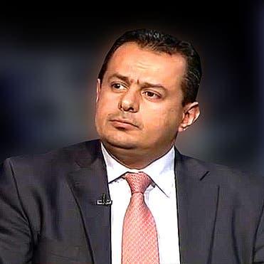 معين عبدالملك: إعلان الحكومة اليمنية الجديدة خلال أيام