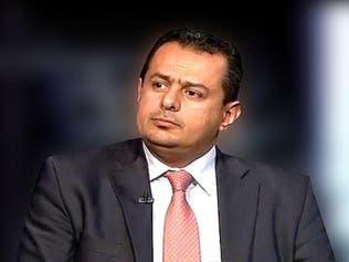 معين عبدالملك: وقف النار فرصة لتأمين اليمن من مخاطر كورونا