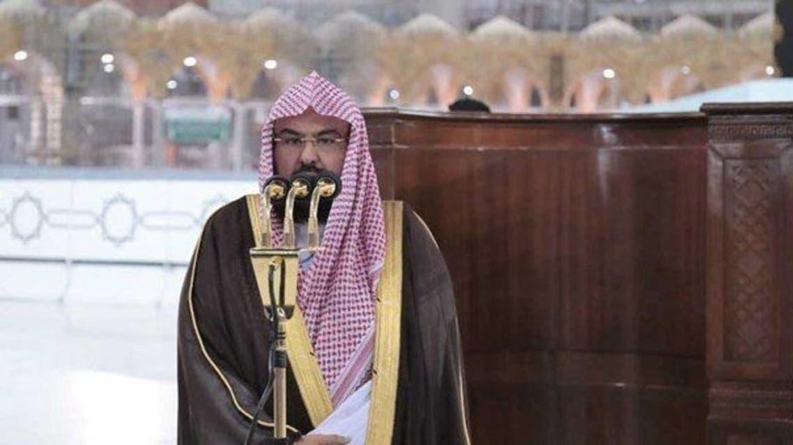 عبدالرحمن بن عبدالعزيز السديس