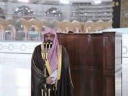 إقامة صلاة عيد الفطر في الحرمين مع إيقاف حضور المصلين