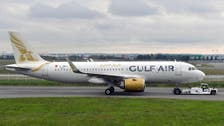 Bahrain's Gulf Air temporarily suspends flights to, from Saudi Arabia
