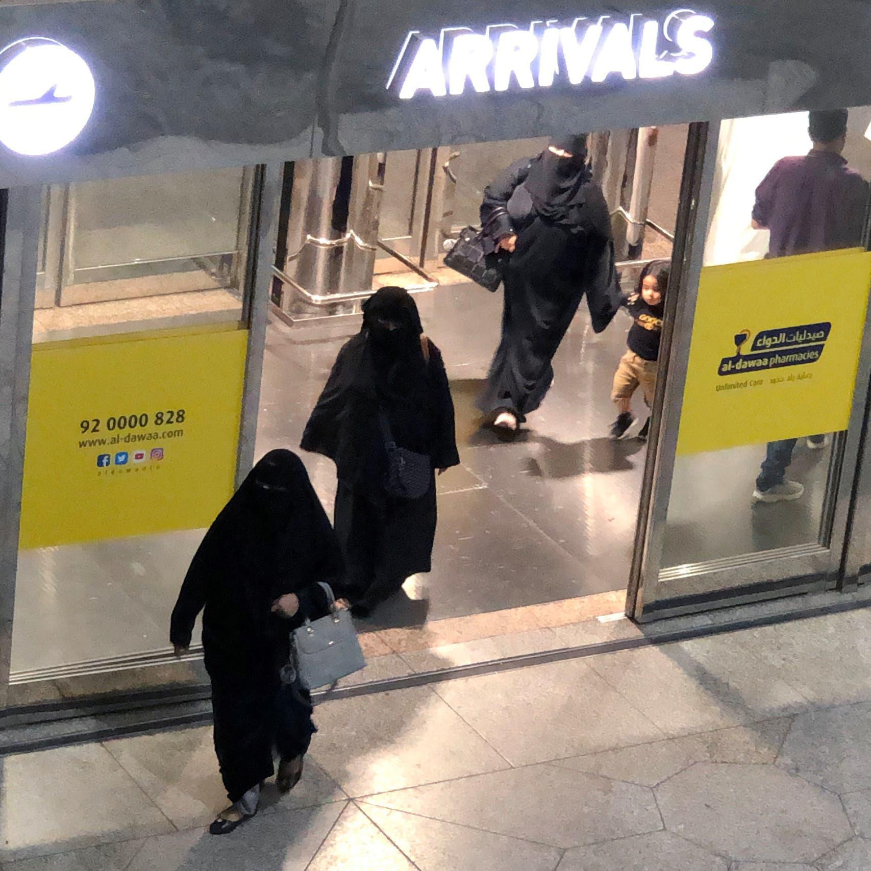 السعودية: غرامة لمن لا يفصح عن بياناته الصحية على الحدود