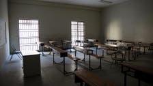 Sudan closes schools and universities over coronavirus fears
