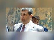 القبض على نائب مصري بتهمة تلقي رشوة