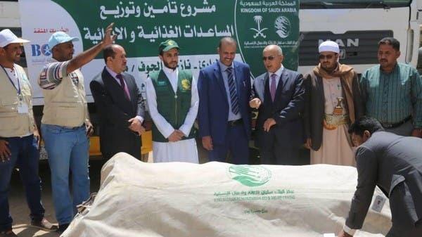 ممول من مركز الملك سلمان للإغاثة.. افتتاح مستشفى بمأرب