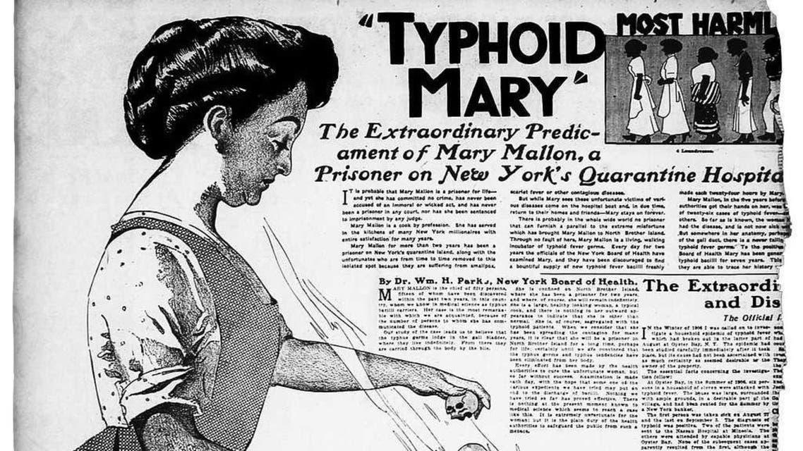 صورة لأحد المقالات ضد ماري مالون