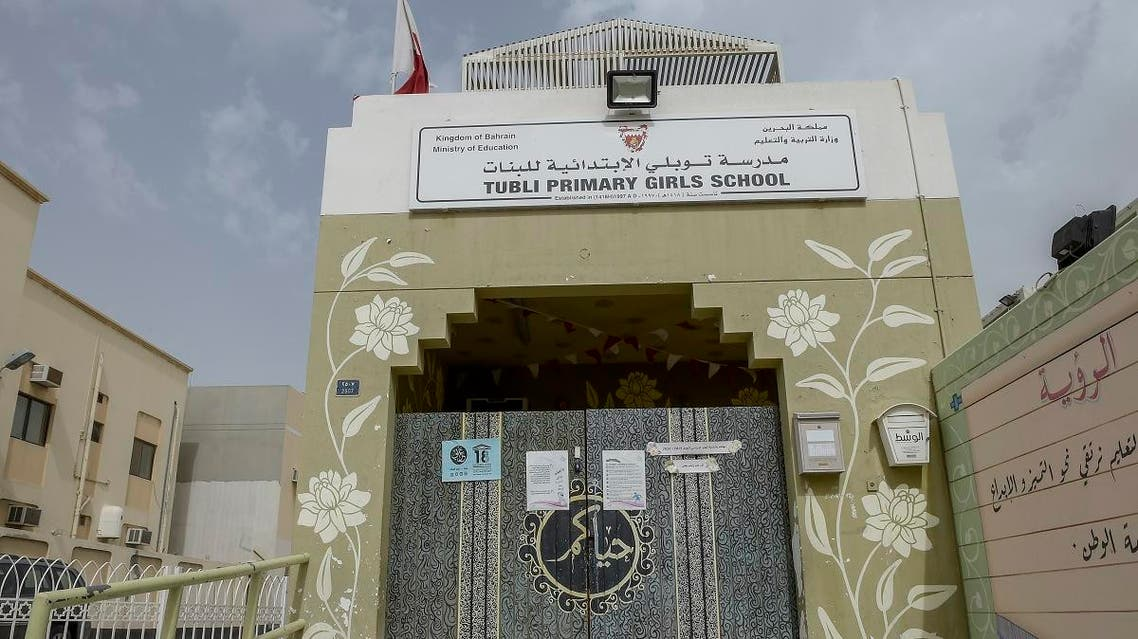 A Primary Girls School in Tubli village on outskirts of Bahraini capital Manama is seen closed on February 26, 2030. (AFP)