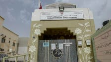 Bahrain extends suspension of all schools by two weeks amid coronavirus concerns