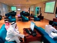 مؤشر الأسهم السعودية بأعلى مستوى منذ 4 أشهر
