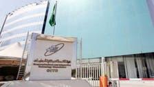 كورونا.. قفزة بمؤشرات توصيل مبيعات السلع بالسعودية