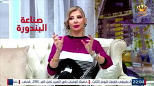 Jordan TV host's confusion on Queen Rania's visit to 'Tamatem Games' goes viral