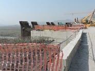 إثيوبيا.. صورة حديثة تظهر تطور البناء في سد النهضة