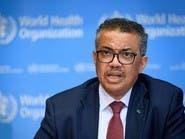 """""""منظمة الصحة"""" تشكر السعودية لدعمها في احتواء فيروس كورونا"""