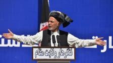 افغان صدرکا ایران کے ساتھ سرحدی دریا میں تارکینِ وطن کو ڈبونے کے واقعےکی تحقیقات کا حکم