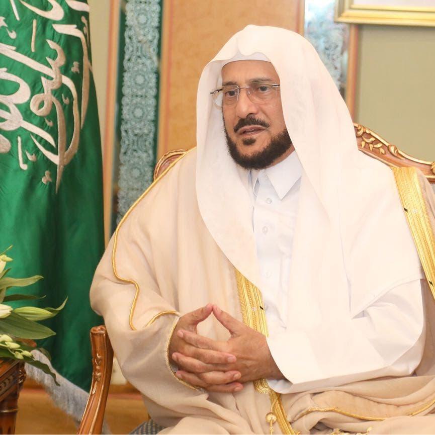 تعليق المحاضرات وحلقات القرآن في مساجد السعودية