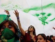 يوم بلا نساء.. يحدث في المكسيك والأرجنتين