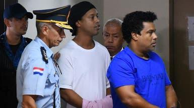 رونالدينيو يكره طعام السجناء ويوقع للمجرمين