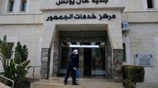 Blockaded Gaza Strip free of coronavirus, but stepping up precautions