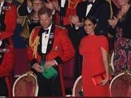 ميغان العائدة.. تودّع مهامها الملكيّة بأناقة لافتة