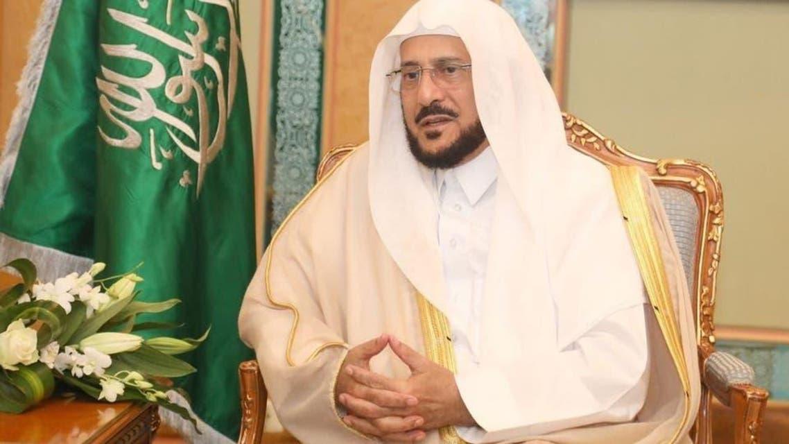 KSA: Abdullatif bin Abudlaziz Alshaikh