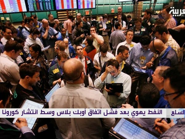 أيام عصيبة.. النفط مصدر قلق رئيسي ومخاوف من إفلاس شركات عالمية!