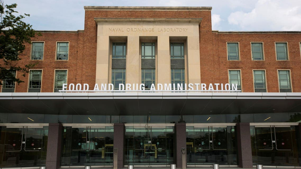 The US Food and Drug Administration (FDA) headquarters in Silver Spring, Maryland. (Reuters)