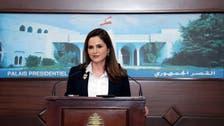 لبنان: 11.4% عجز موازنة العام 2019
