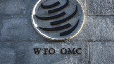 S. Korean trade minister abandons bid in WTO race