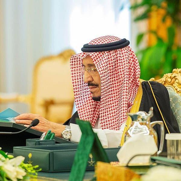 الملك سلمان يوجه بعقد مجلس الشوري