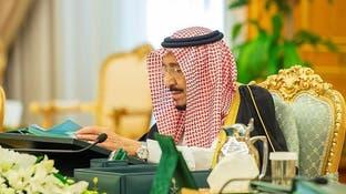 """الملك سلمان يوجه بعقد مجلس الشوري """"عن بُعد"""""""