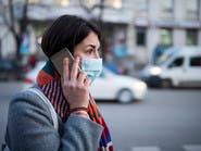 قطر تعلن رصد 238 مصابا بفيروس كورونا