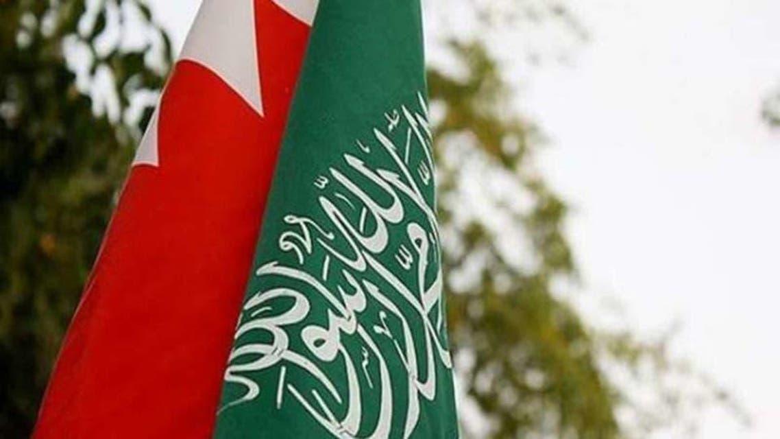 Bahrin and KSA