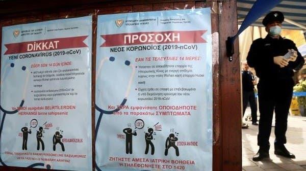 بعد إصابة طبيب بكورونا.. أكبر مستشفى بقبرص خارج الخدمة