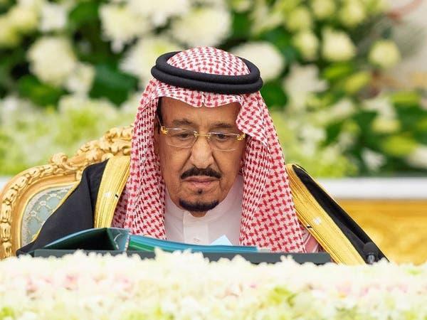 الملك سلمان يأمر بصرف 1,850 مليون ريال معونة رمضان
