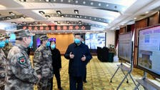 US says China hid coronavirus outbreak extent, lawmakers warn citing intel report