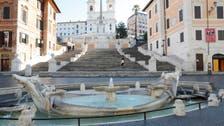 فنادق روما السياحية الخاصة تفتح أبوابها لضيوف الطوارئ