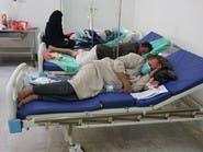 منظمة إنسانية: اليمن يعاني من أزمة كوليرا منسية