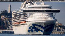 Cruise ship hit by coronavirus pulls into California port