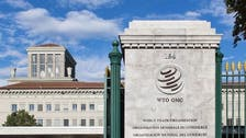 US rejects proposed WTO's next director-general