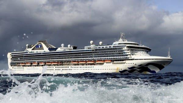 السفينة الأميركية الموبوءة بكورونا ترسو بميناء أوكلاند