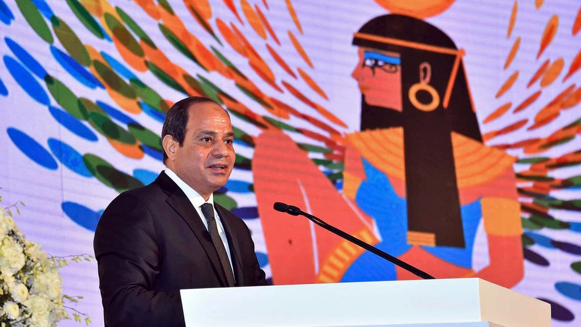 Egyptian President Abdel-Fattah el-Sissi speaks at a financial conference in Sharm el-Sheikh, Egypt. (AP)