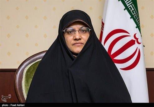 Zohreh Elahian